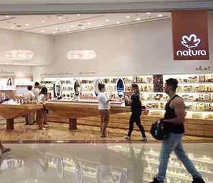 75fb823f4 Ribeirão Shopping